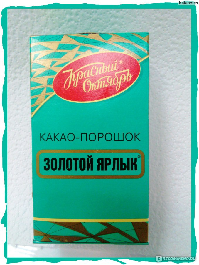 «золотой ярлык» (какао-порошок): состав и отзывы