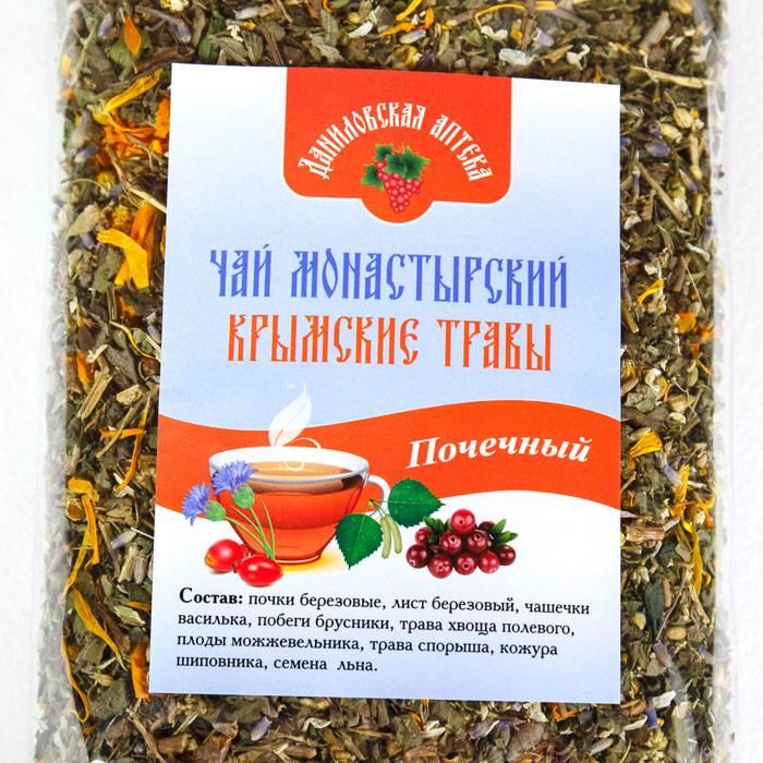 Травы для лечения почек: травяные сборы и правила употребления