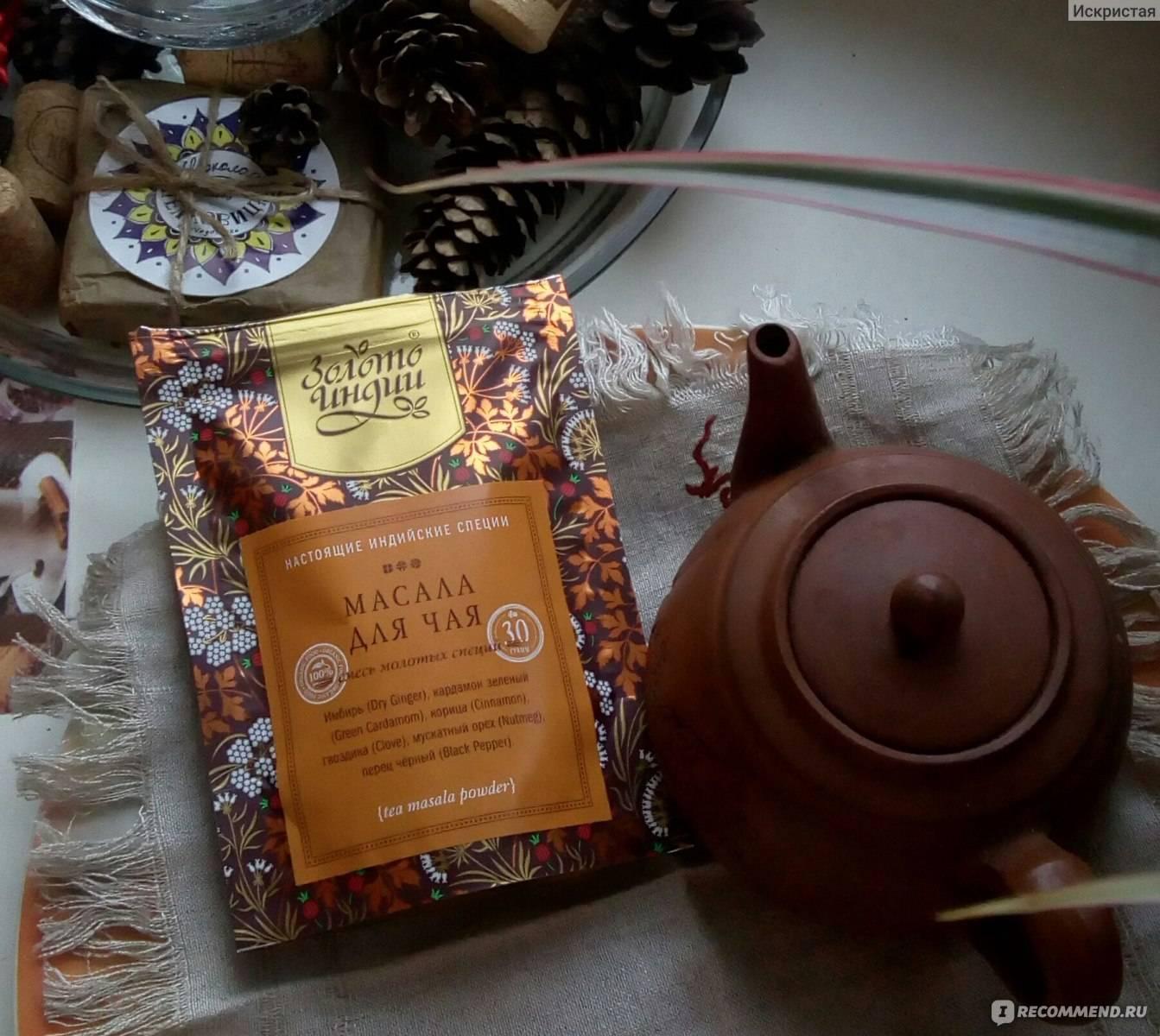 Индийский чай масала: полезные свойства и советы