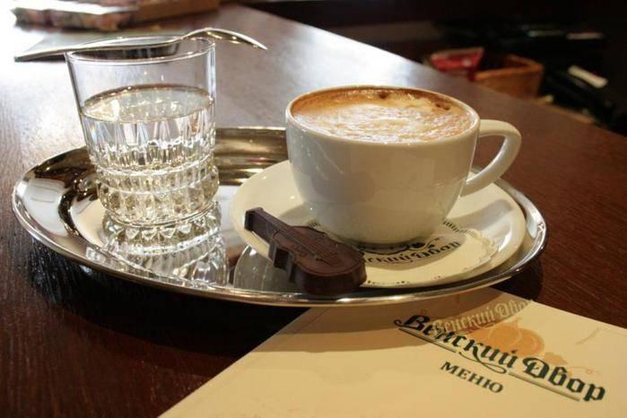 Кофе по-немецки – лучшие традиции качества