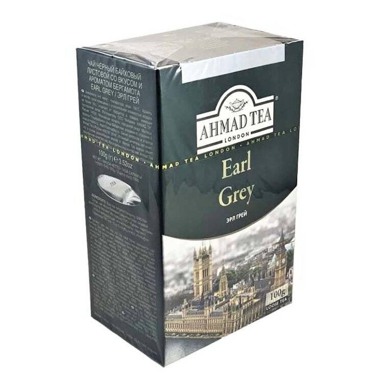 Чай эрл грей: описание, состав черного чая граф earl grey с бергамотом