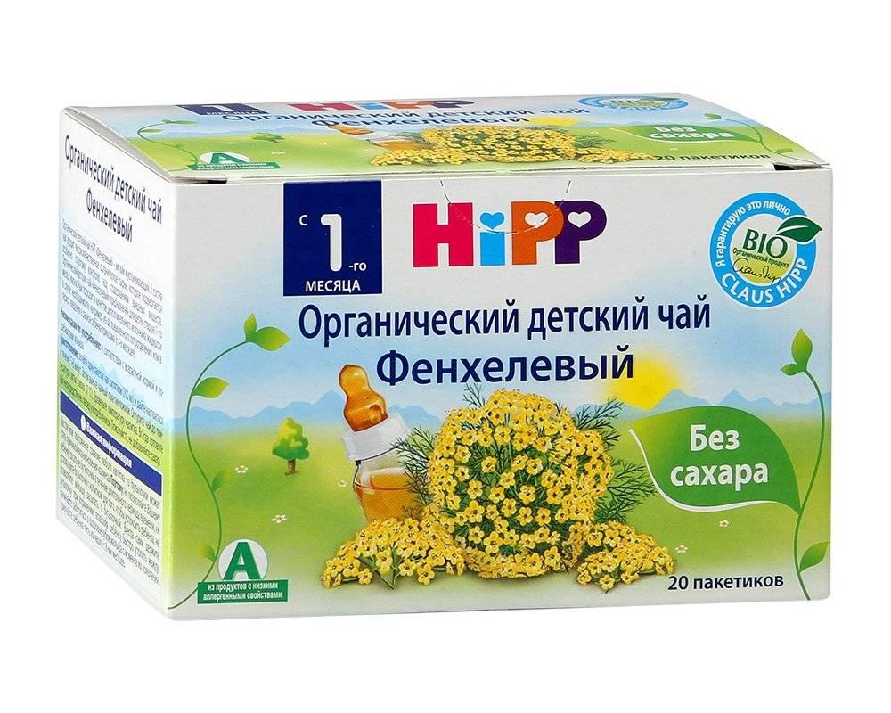 Инструкция по применению чая с фенхелем для новорожденного