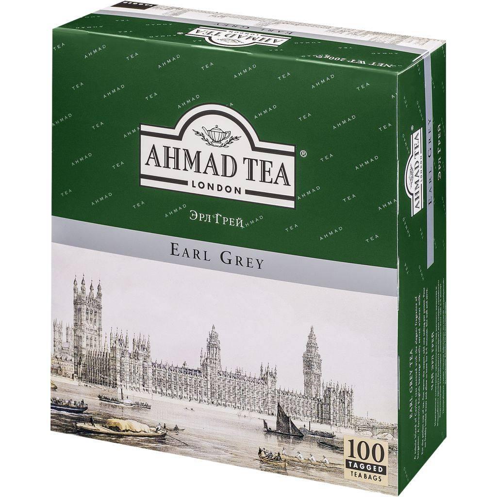 Чай черный «earl grey» (граф грей) с ароматом бергамота