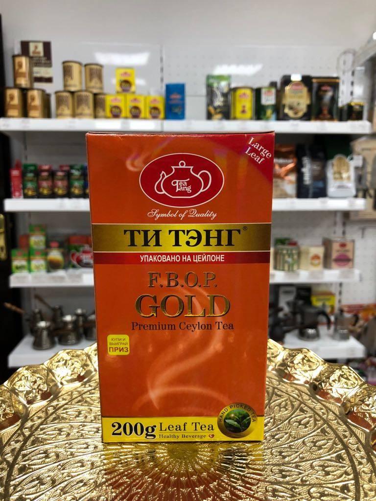 Цейлонский чай: где растет сорт из цейлона (шри-ланки), как определить настоящий и чем отличается байховый