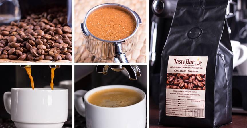 Арабика. главный по кофейным чашечкам. сорта кофе.