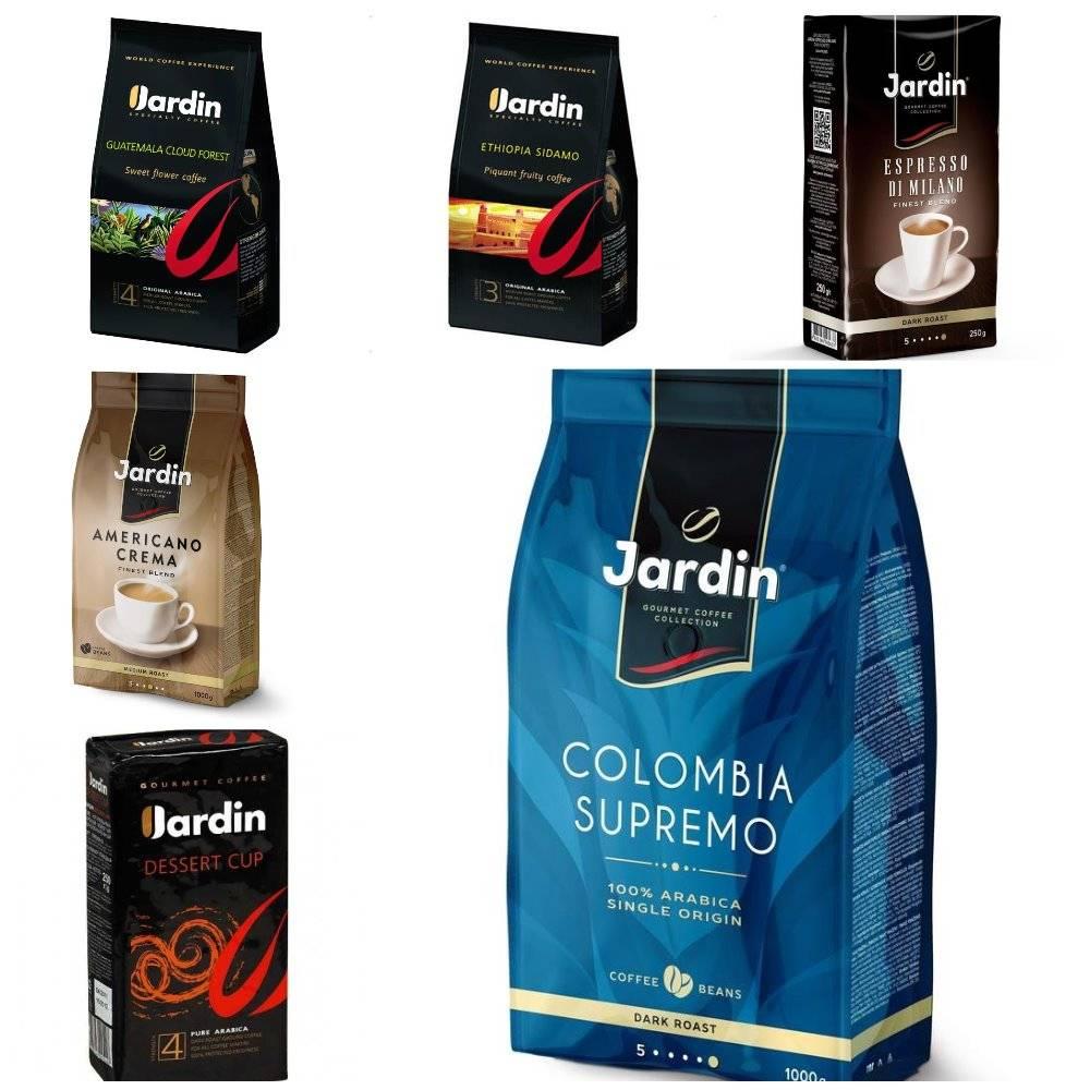 Виды кофе жардин растворимый | портал о кофе
