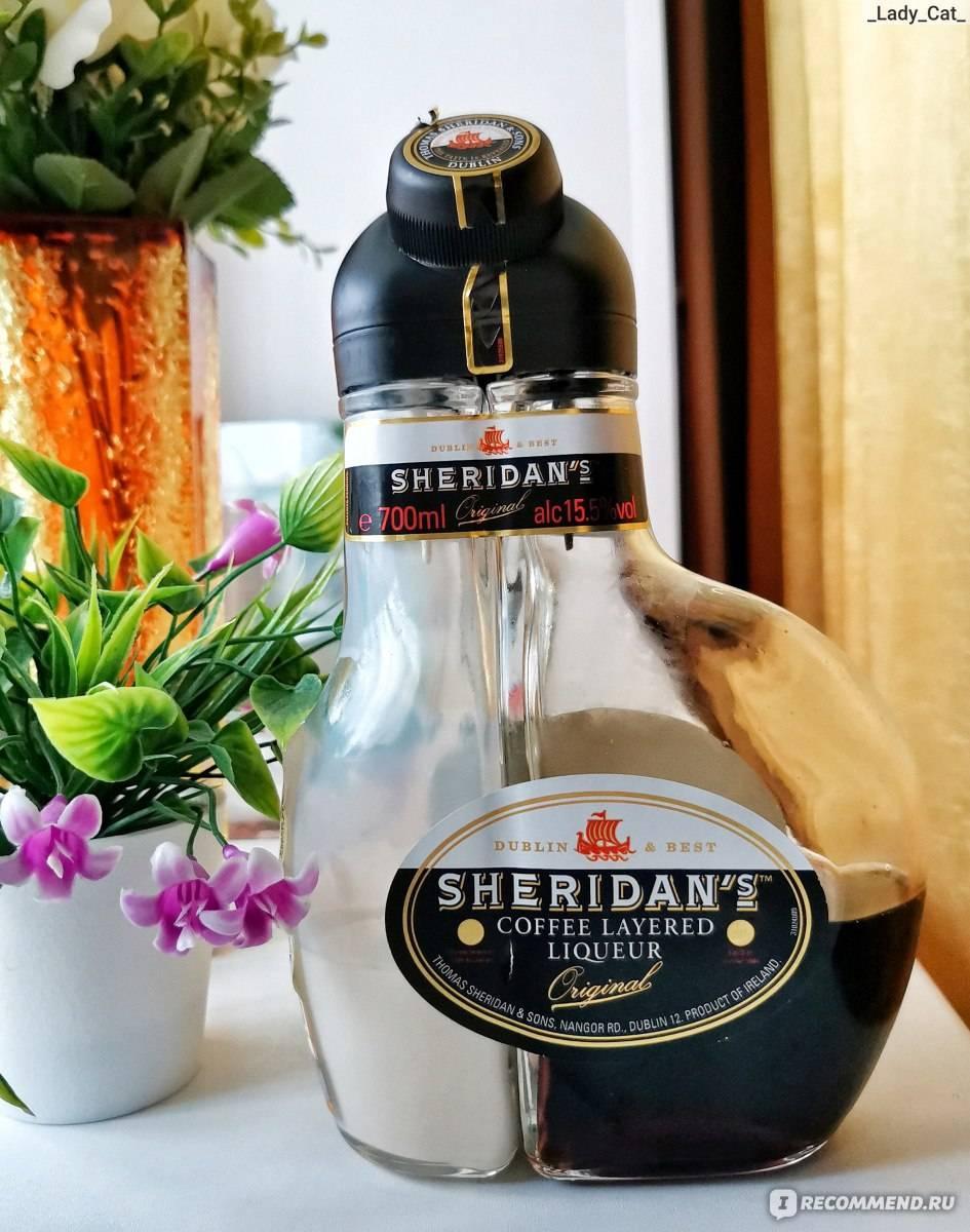 Ликер sheridan's (шеридан) - описание и рецепт приготовления