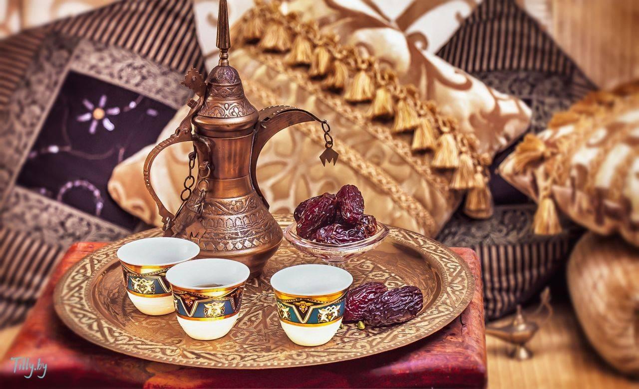 Как называется арабский чай