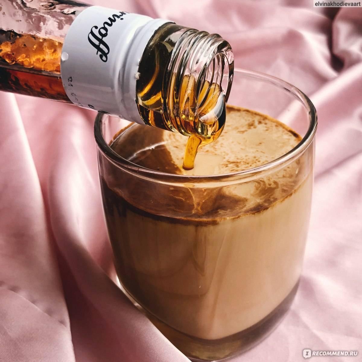 Кофе с сиропами. рецепты