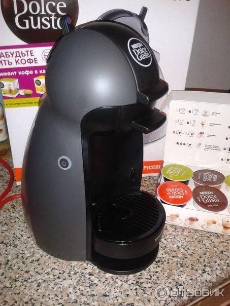 Принцип работы капсульной кофемашины. подробная инструкция, как правильно пользоваться устройством
