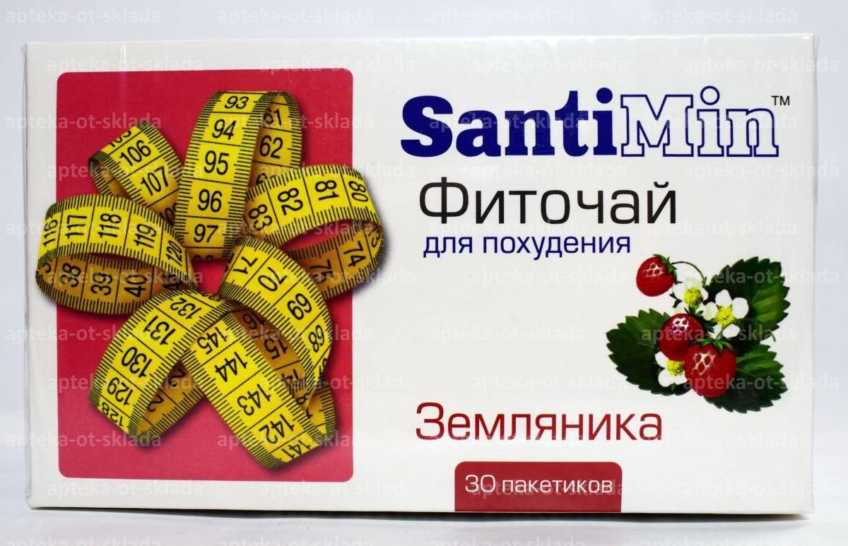 Сантимин – фиточай для похудения: инструкция и свойства