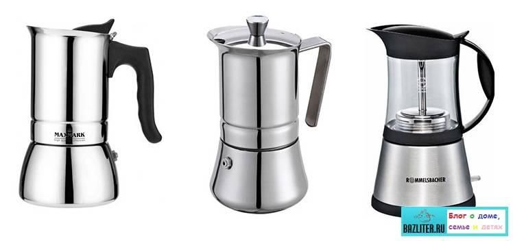 Гейзерная кофеварка: рейтинг лучшие модели электрокофеварок