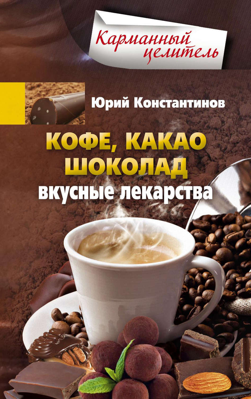 10 крутых рецептов холодного кофе с шоколадом, бананом, мороженым и не только - лайфхакер
