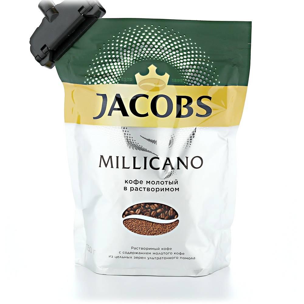 Растворимый кофе против молотого: что лучше? сравниваем и решаем. :: инфониак