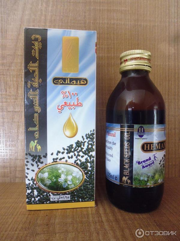 Полезные и вредные качества масла черного тмина. рецепты, отзывы