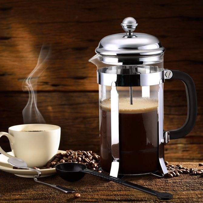 Френч-пресс: как выбрать и правильно заварить кофе – рецепт