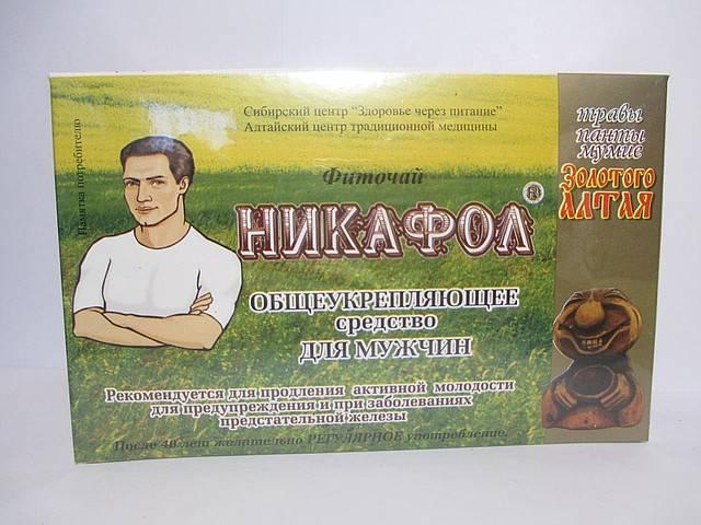 Чай для потенции мужчин: полезные свойства, разновидности напитка, как приготовить