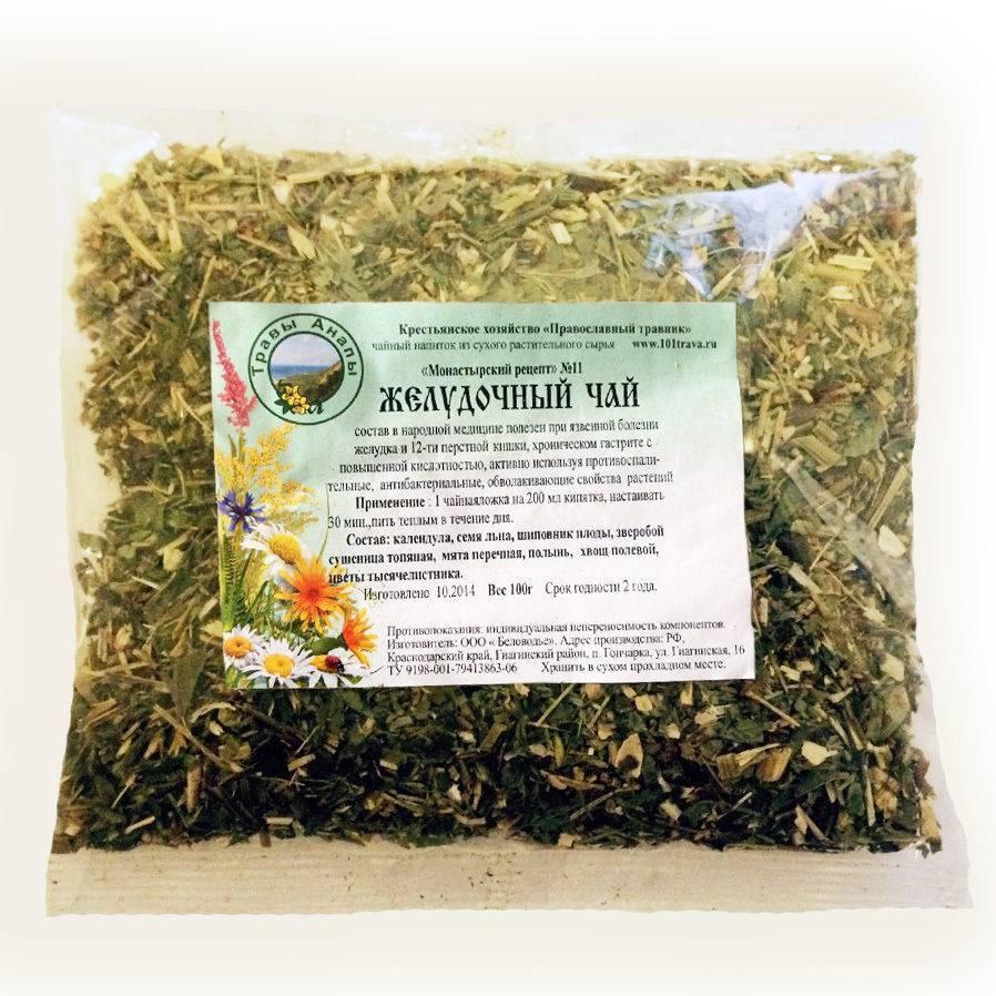 Монастырский чай от паразитов: помогает или нет, противопоказания