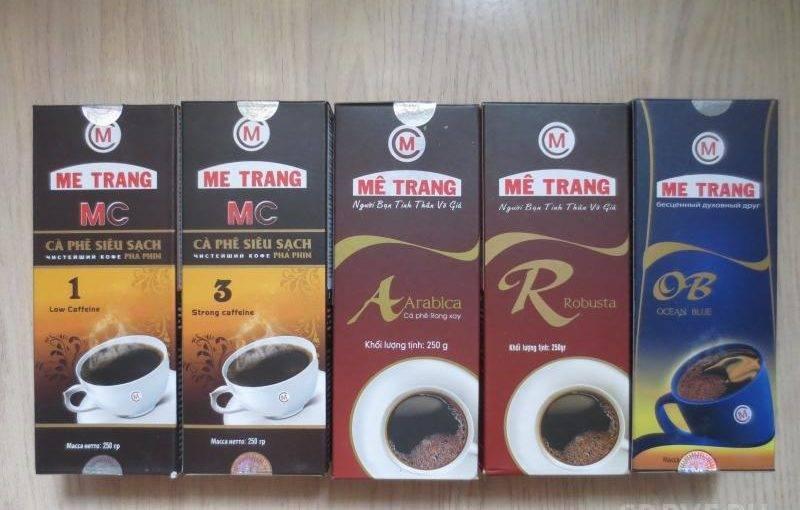 Как заваривать вьетнамский кофе: сорта, рецепты, цена