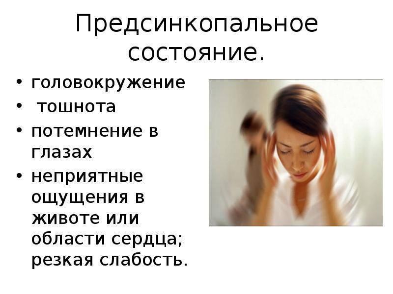 Головокружение после кофе причины - здоровая голова