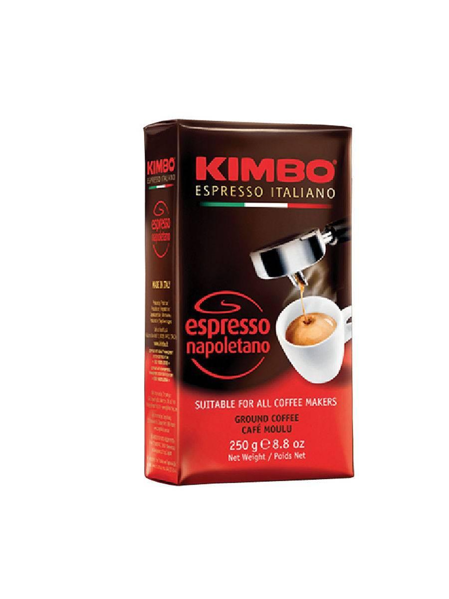 Кофе kimbo: торговая марка, ассортимент, цена, отзывы, обзор