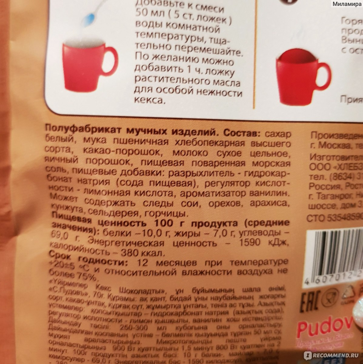 Как заварить кофе в чашке – 5 правильных методов