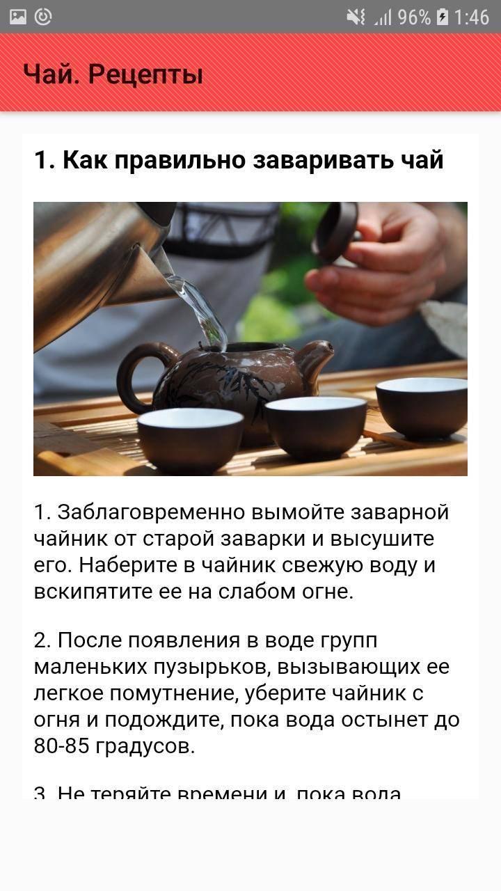 Калмыцкий чай: рецепт приготовления, польза и вред, состав чая