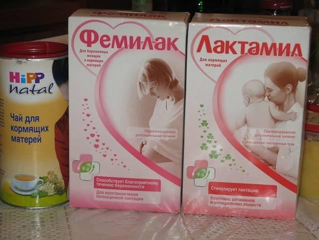 Употребление черного чая во время кормления грудью
