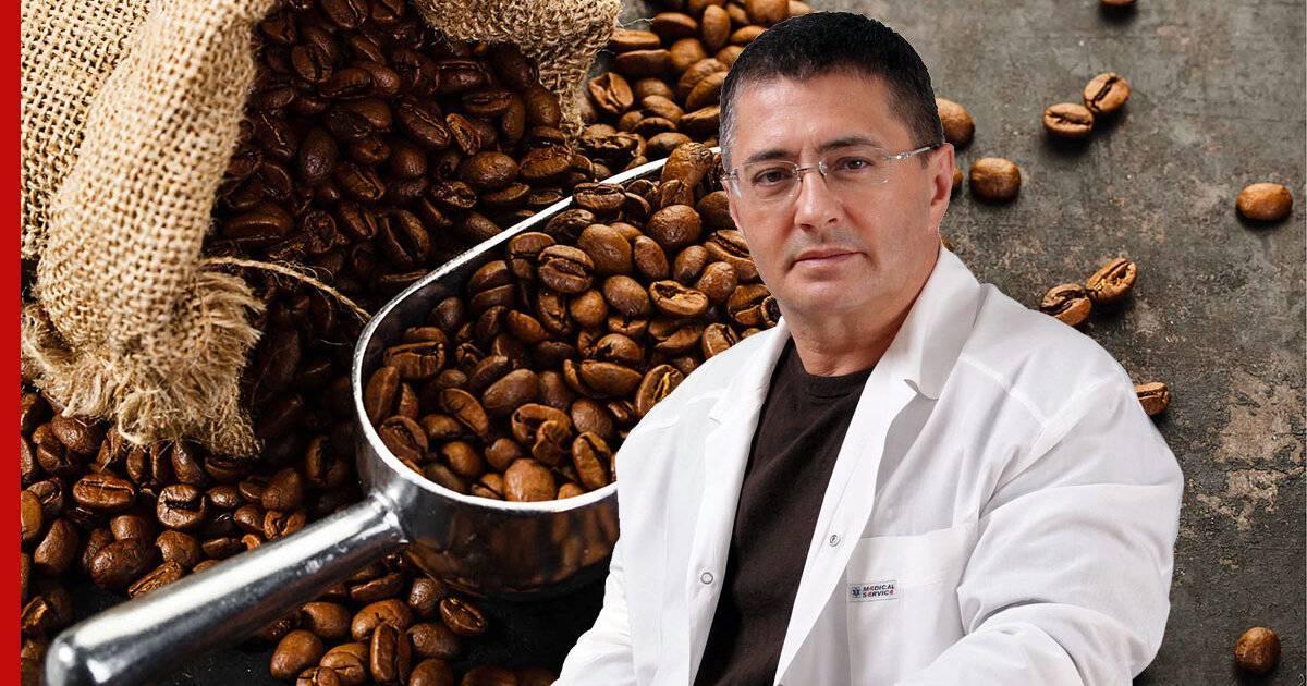 Вред кофе для организма человека и как его уменьшить