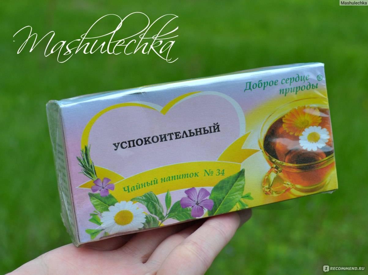 Успокоительные чаи для детей: полезные чаи на травах