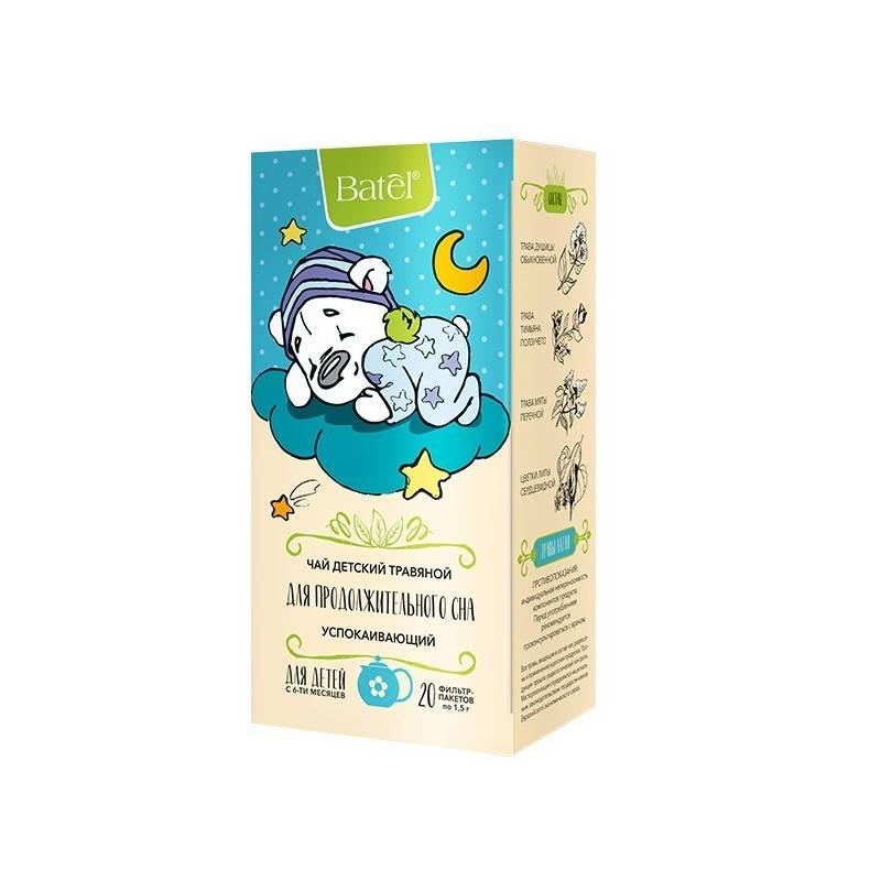 Успокоительные чаи для грудных детей спасают нервы малыша и родителей