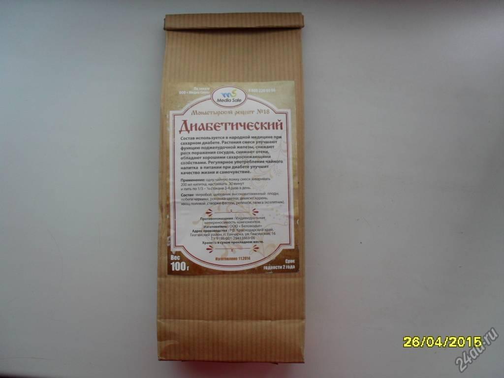 Чаи от простатита: обзор и состав травяных чаев