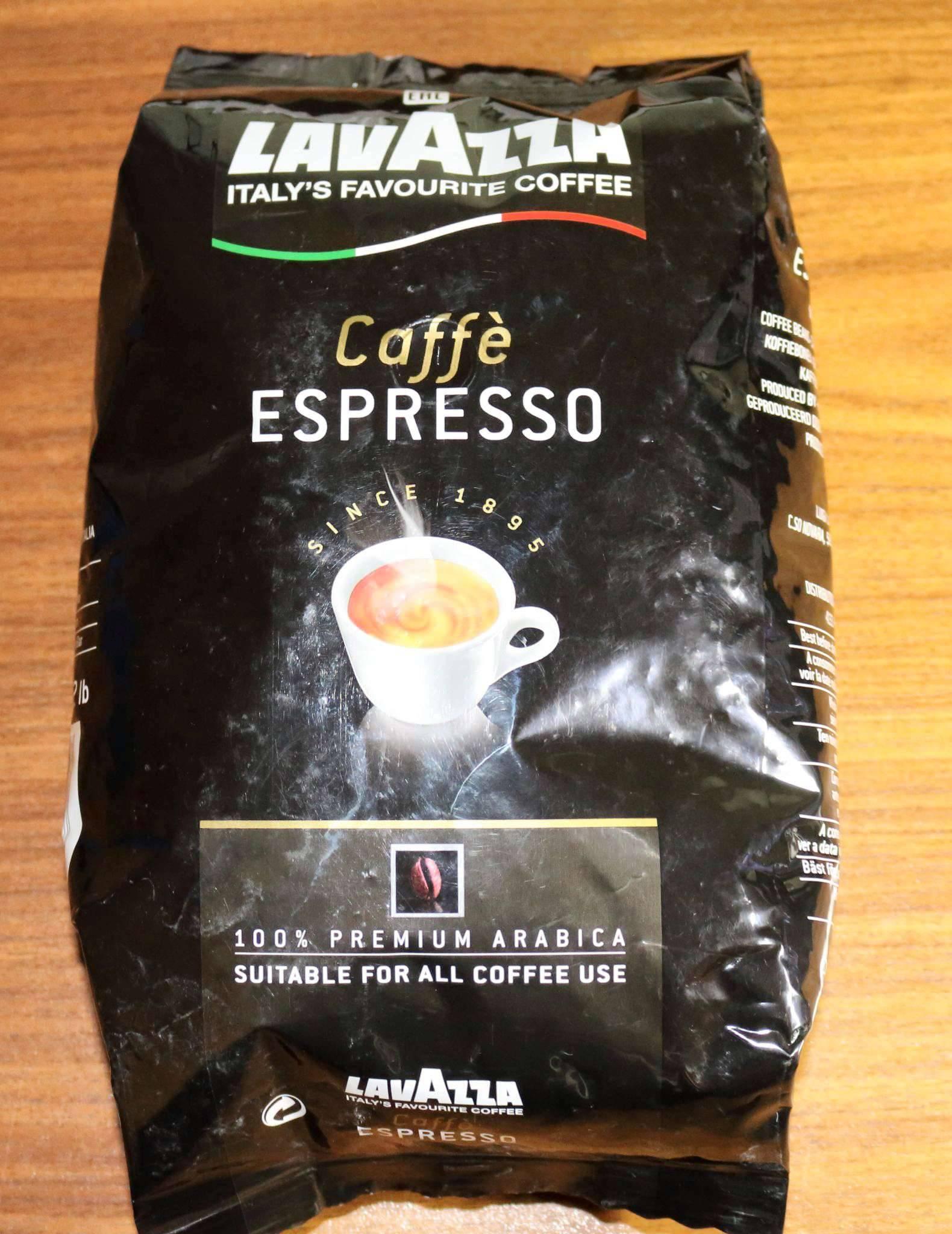 Рейтинг зернового кофе