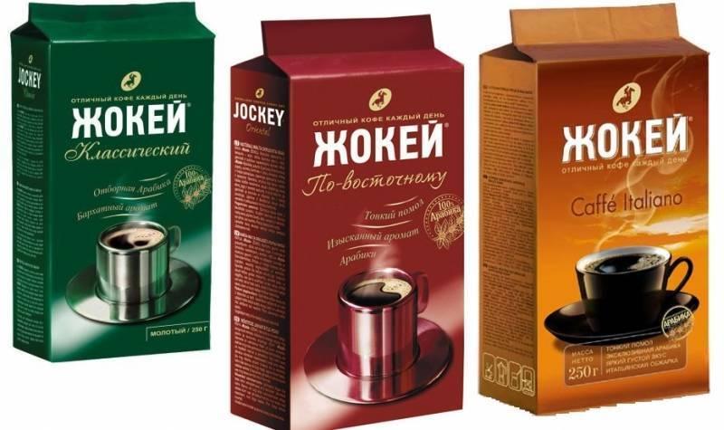 """Кофе """"жокей"""" - краткое описание бренда и марок"""