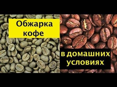 8 лучших ростеров для обжарки кофе дома