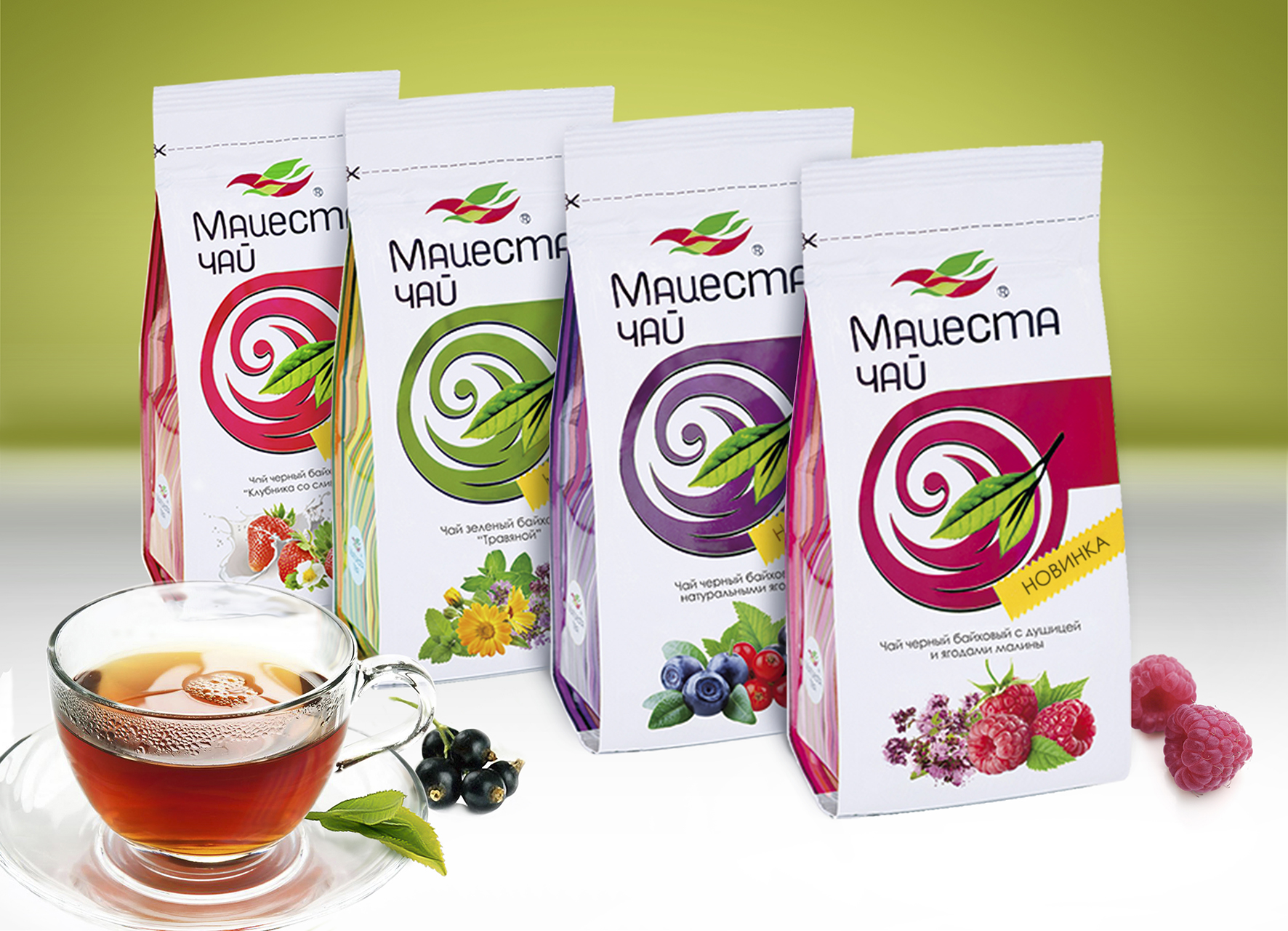 Краснодарский чай «Мацеста»