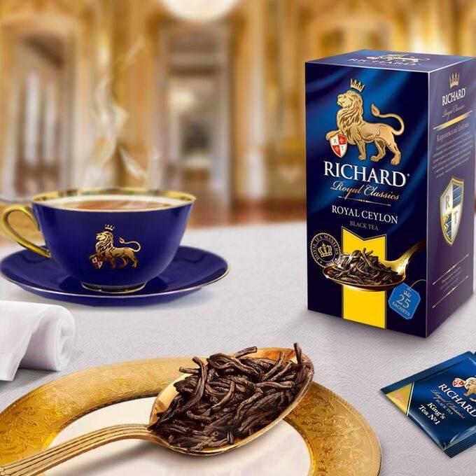 История королевского чая ричард, обзор ассортимента и отзывы