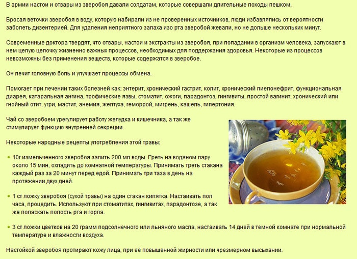 Крепкий чай при поносе: помогает ли, правильный рецепт
