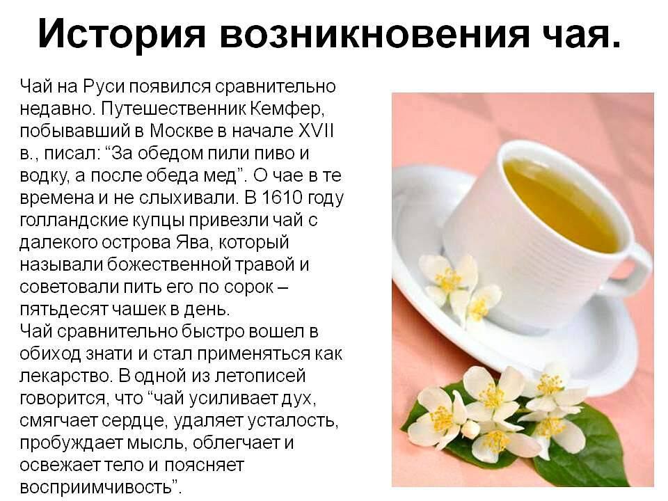 Интересные истории о происхождении напитка капучино