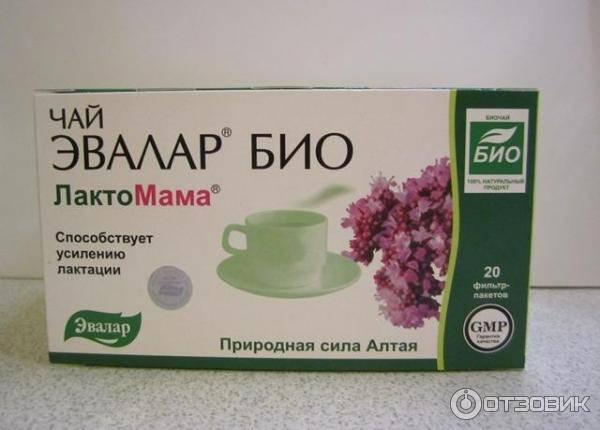 Эвалар продукция чай био