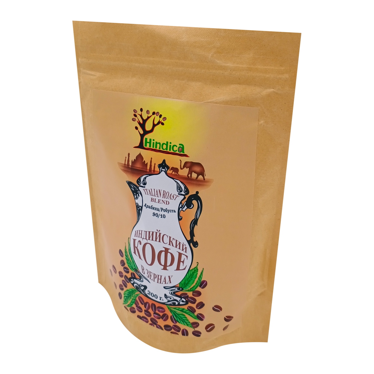 Топ-10 самых дорогих сортов кофе в мире