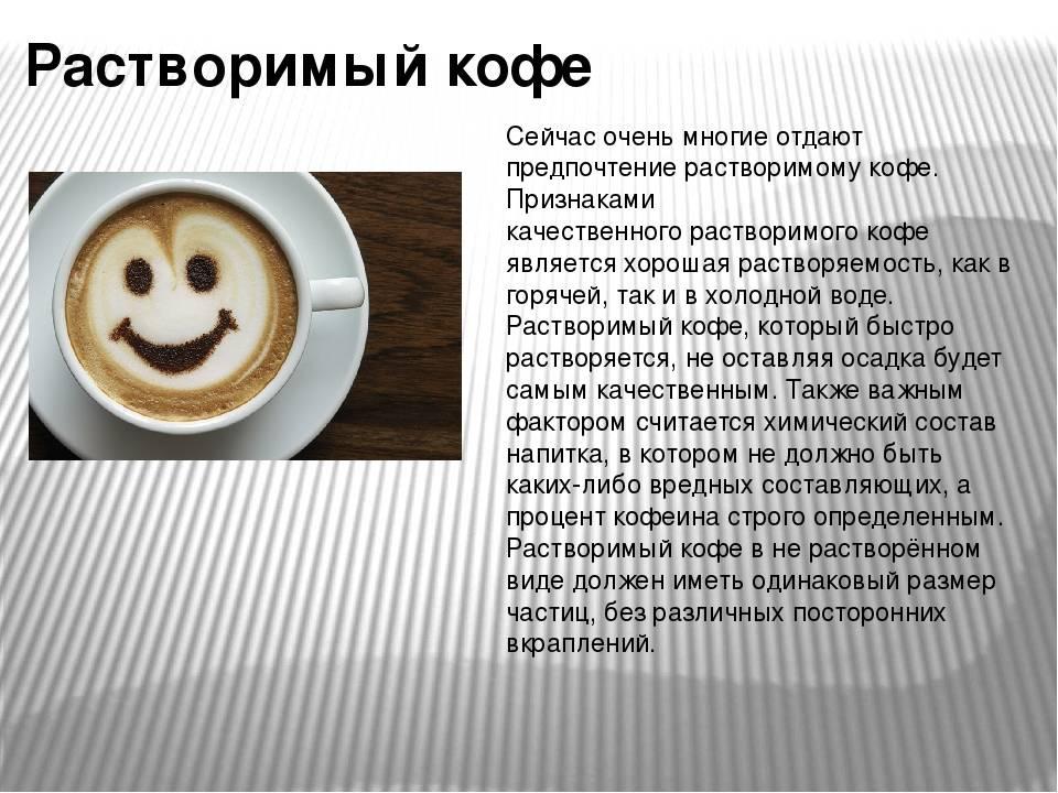 Холестерин и кофе: как они связаны - можно ли пить при повышенном, влияние, повышает