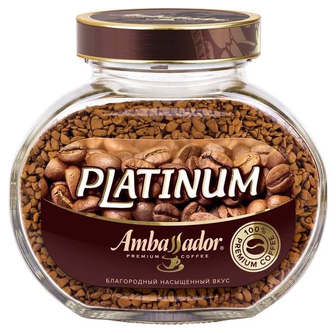Кофе Амбассадор Платинум