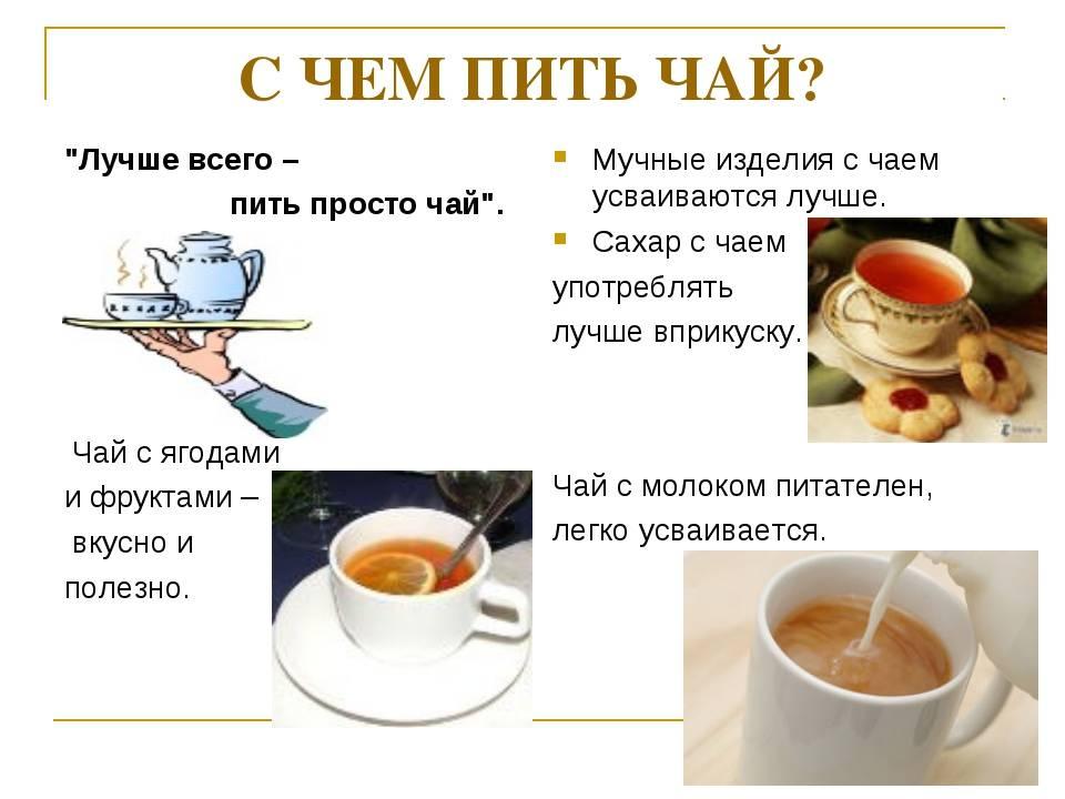 С чем пьют кофе?