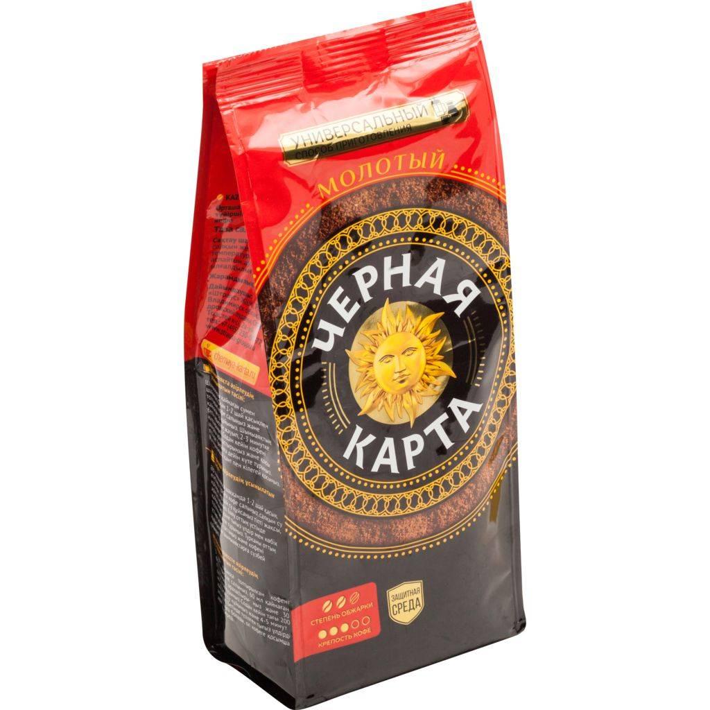 Как приготовить вкусный кофе «черная карта» (+обзор марки)