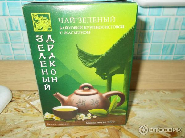 Как выбрать хороший зеленый чай и вкусно его заварить