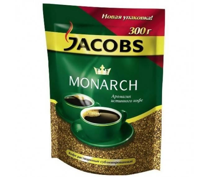 Кофе jacobs monarch растворимый, пакет 500г россия, в оптоклубе ряды