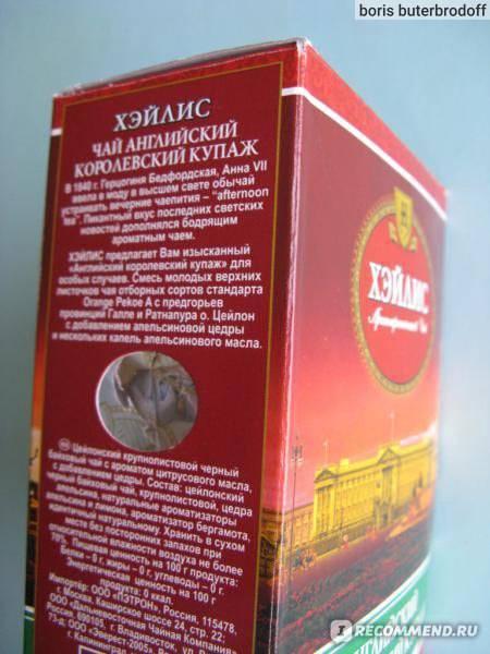 Подробное описание чая алокозай от производителя до способов отличить подделку