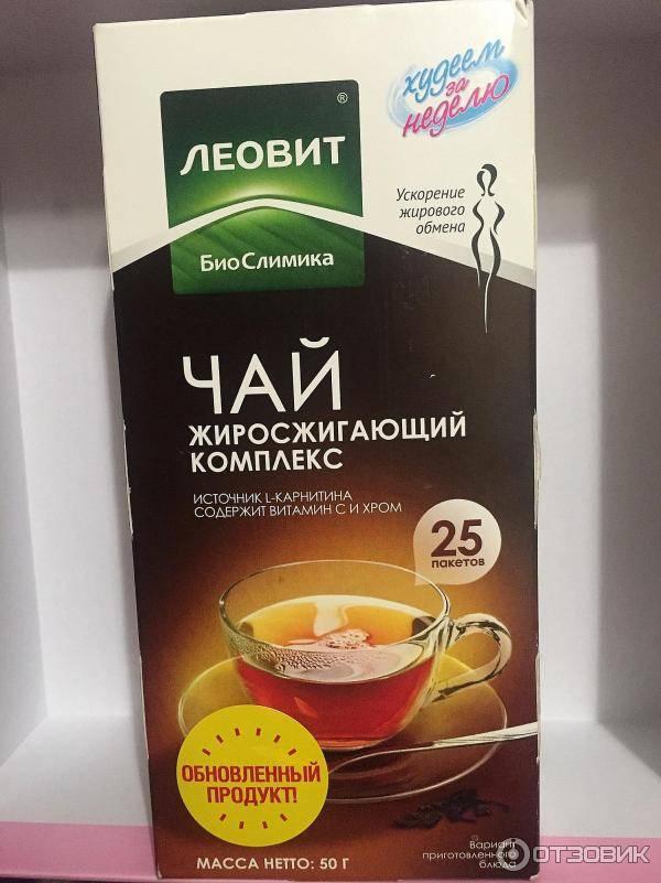 Чаи для похудения аптечные и домашние: польза, побочные действия, противопоказания