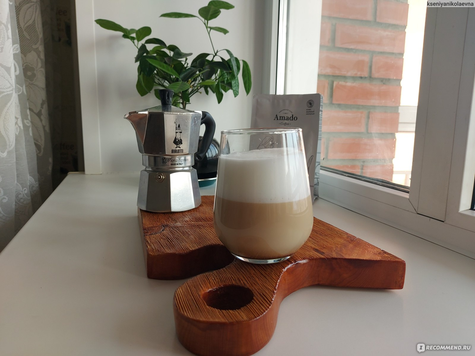 Таблетки для чистки кофемашины от накипи и кофейных масел